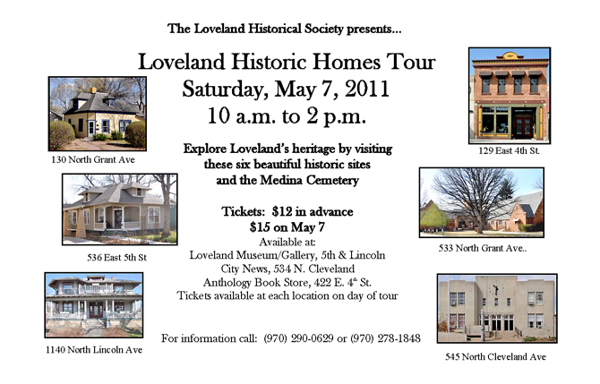 2011 Home tour postcard3 Loveland Historic Homes Tour